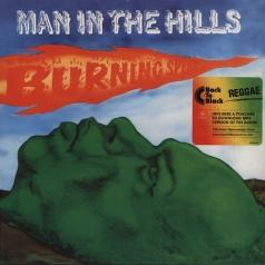 Burning Spear (Уинстон Родни): Man In The Hills