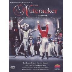 The Royal Ballet Covent Garden (Королевский балет вКовент-Гардене): The Nutcracker