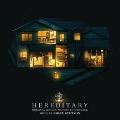 Colin Stetson: Hereditary