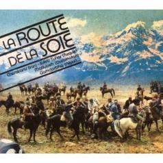 Sukru Tunar: La Route De La Soie