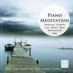 Kun Woo Paik (Пэк Кон У): Piano Meditation
