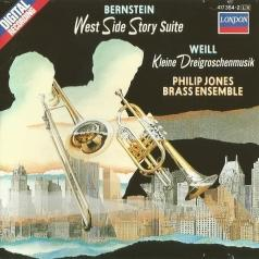 The Philip Jones Brass Ensemble (Зе Джонс Фильм Брасс Ансамбль): Bernstein: West Side Story/ Weill: Little Threepenny Music