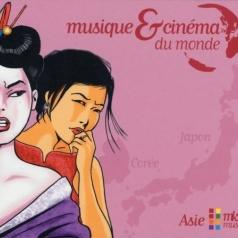 Music & Cinema Du Monde - Asie