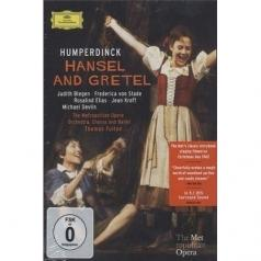 Metropolitan Opera Orchestra (Метрополитен Оперный Оркестр): Humperdinck: Hansel And Gretel
