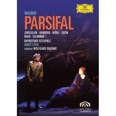 Horst Stein (Хорст Штайн): Wagner: Parsifal