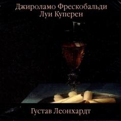 Gustav Leonhardt (Густав Леонхардт): Music For Harpsichord