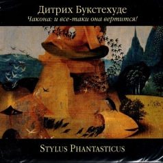 Ensemble Stylus Phantasticus (Ансамбль Стилус Фантастик): Ciaconna, il mondo che gira