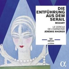 Jane Archibald (Джейн Арчибальд): Mozart: Die Entfuhrung Aus Dem Serail, K384