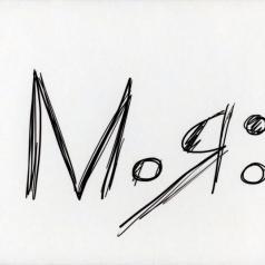 Мураками: Моя