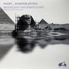 Ensemble Philidor (Ансамбль Пикадор): Mozart W.A./Gran Partita K.361. Wind Serenades  & Divertimenti/Ensemble Philidor