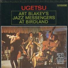 Art Blakey (Арт Блейки): Ugetsu