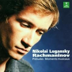 Nikolai Lugansky (Николай Луганский): Preludes Op.23 & Moments Musicaux