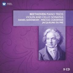 Jacqueline Du Pre (Жаклин Дю Пре): Piano Trios, Violin & Cello Sonatas