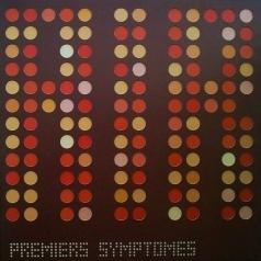 Air (Айр): Premiers Symptomes
