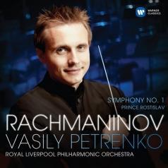 Royal Liverpool Philharmonic Orchestra: Symphony No. 1