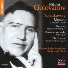 Golovanov Conducts Tchaikovsky: Moscow Cantata, The Voyevoda, 1812 Overture, The Tempest