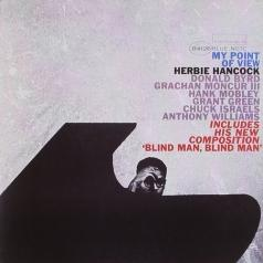 Herbie Hancock (Херби Хэнкок): My Point Of View