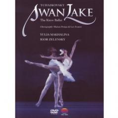 The Kirov Ballet (Зе Киров Баллет): Swan Lake