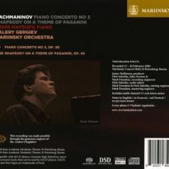 Sergei Rachmaninov (Сергей Васильевич Рахманинов): Piano Concerto No 3. Rhapsody On A Theme Of Paganini, Op. 43