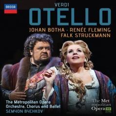 Renee Fleming (Рене Флеминг): Verdi Otello