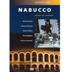 Arena Di Verona (Арена ди Верона): Nabucco