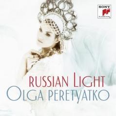 Ольга Перетятько: Russian Light