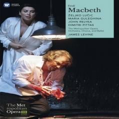 Maria Guleghina (Мария Гулегина): Macbeth (Live From The Met)