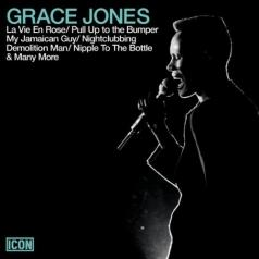 Grace Jones (Грейс Джонс): Icon