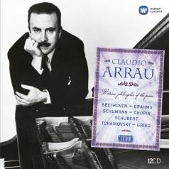 Claudio Arrau (Клаудио Аррау): Icon: Claudio Arrau