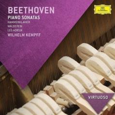 Wilhelm Kempff (Вильгельм Кемпф): Beethoven: Piano Sonatas