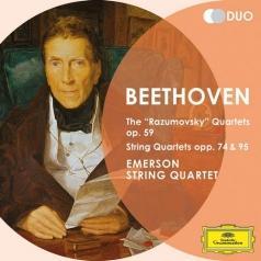 Emerson String Quartet (Эмирсон Стринг Квартет): Beethoven: Middle Quartets