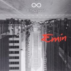 Emin: Восемь В Падении