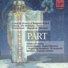 Tonu Kaljuste (Тыну Кальюсте): Silentium; Fratres; Magnificat; Summa; Missa Silabica