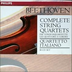 Quartetto Italiano (Итальянский квартет): Beethoven: Complete String Quartets