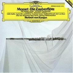 Herbert von Karajan (Герберт фон Караян): Mozart: Die Zauberfl?te - Highlights
