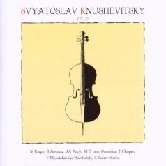 Svytoslav Knushevitsky: Reger, Strauss, Bach
