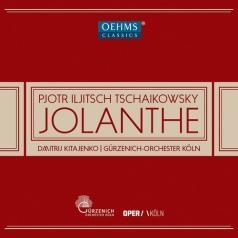 Andrei Bondarenko (Андрей Бондаренко): Tchaikovsky: Iolanta