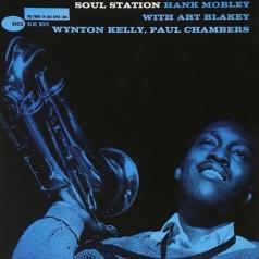 Hank Mobley (Хэнк Мобли): Soul Station