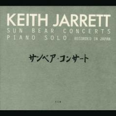 Keith Jarrett (Кит Джарретт): Sun Bear Concerts