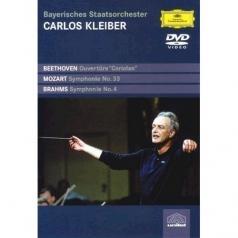 Carlos Kleiber (Карлос Клайбер): Beethoven/ Mozart/ Brahms