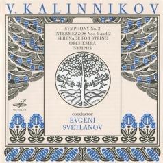 Калинников Симфония N 2