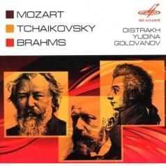 Моцарт,Чайковский,Брамс