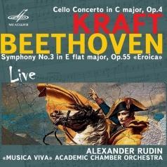 Бетховен Сим.№ 3, Крафт Cello Concerto