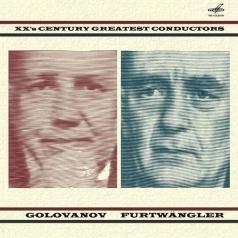 Голованов, Фуртвенглер