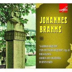 Брамс: Немецкий Реквием