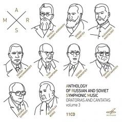Светланов Антология Русской Симфонической Музыки Vol.3