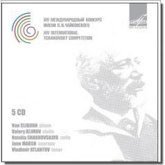 Победители Конкурса П.И. Чайковского