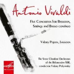 Вивальди - 5 Концертов Для Фагота /Попов,Полянский