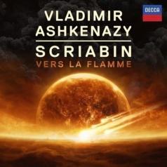 Скрябин Мазурки Op.3 & 25 /Фейнберг Самуил