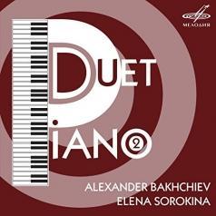 Фортепианный Дуэт Ч.2 /Бахчиев,Сорокина /Моцарт